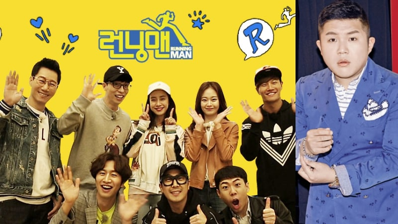 Running Man Pd Explains Why It Will Be Difficult To