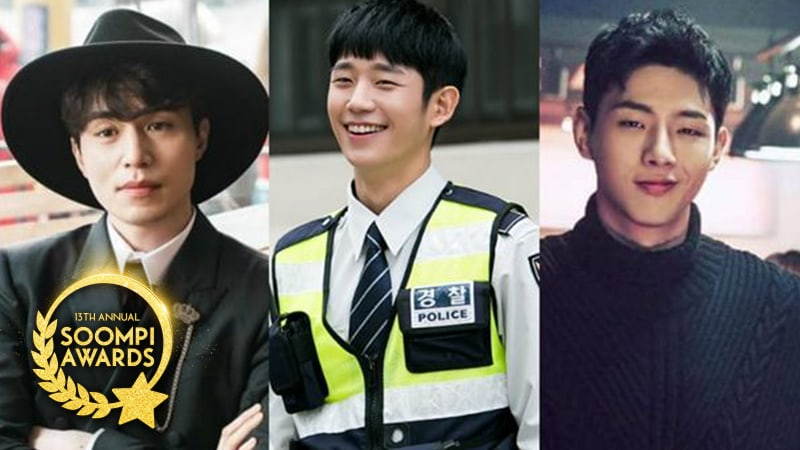 Second Leads We Loved: The Best Supporting Actors Of 2017