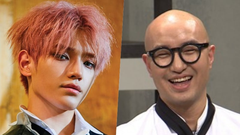 NCT's Taeyong Turns Out To Be Related To Hong Suk Chun