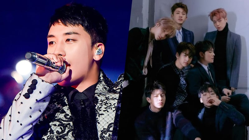 "BIGBANG's Seungri And iKON Confirmed To Appear On ""Ask Us Anything"""