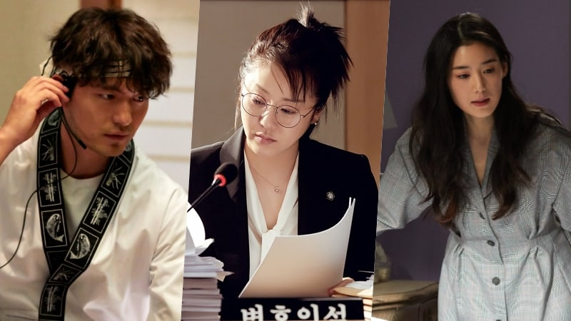 "Lee Jin Wook, Go Hyun Jung, And Jung Eun Chae Investigate High-Society Murder Case In ""Return"""
