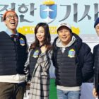 Kim Young Chul, Yoon So Hee, Lee Soo Geun, And Microdot Confirmed For New Variety Show