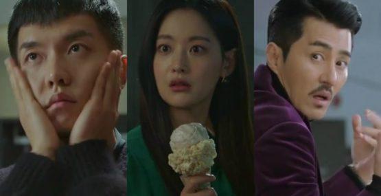 Lee Seung Gi Oh Yeon Seo Cha Seung Won