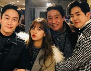 Oh Eui Sik Hyeri Lee Dae Yeon Hoya