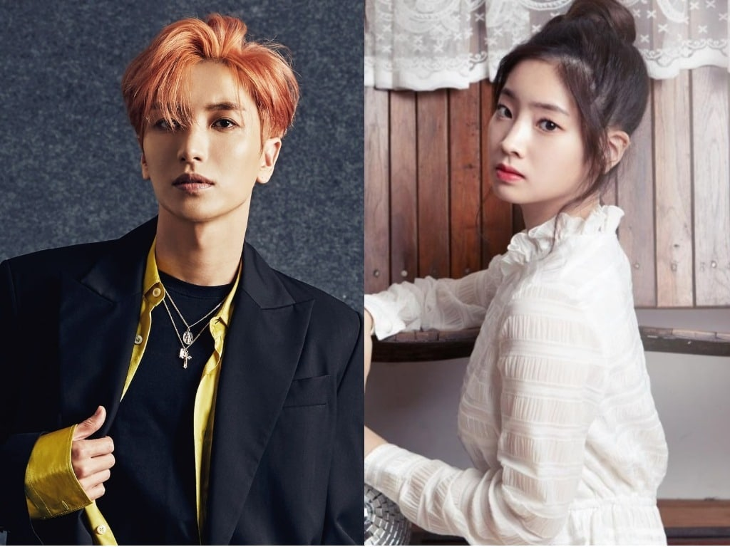 Super Junior's Leeteuk And TWICE's Dahyun To MC Gaon Chart Music Awards + 1st Lineup Revealed