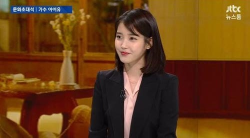 IU Talks About Her 2017, Self-Producing, New Music, and More