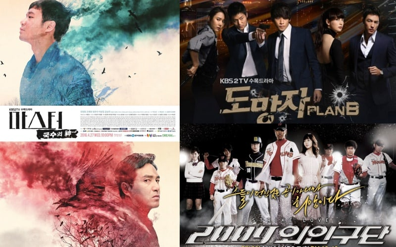 Korea Broadcasting Actors Union Rep Provides Deeper Insight Into Drama Payment Controversy