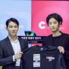 Jung Joon Young Signs On As New Member Of Professional Gaming Team