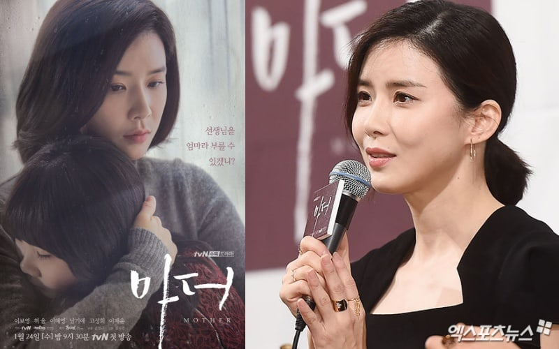 "Lee Bo Young States She Chose New Drama ""Mother"" To Speak Out Against Child Abuse"