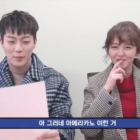 "Watch: Yoon Doojoon And Kim So Hyun Are Adorably Awkward Together At ""Radio Romance"" Script Reading"