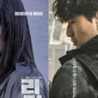"New Drama ""Return"" Releases Dark Posters For Go Hyun Jung And Lee Jin Wook"