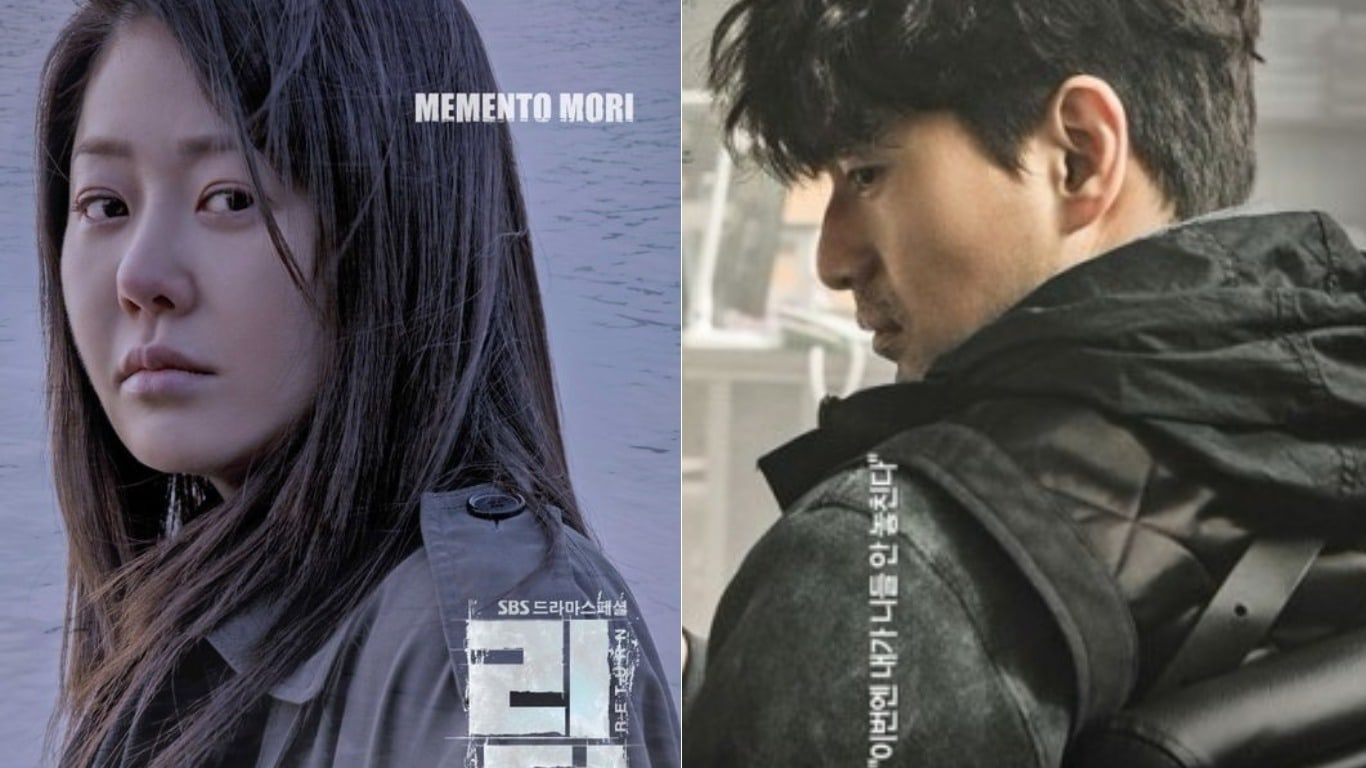 """New Drama """"Return"""" Releases Dark Posters For Go Hyun Jung And Lee Jin Wook"""