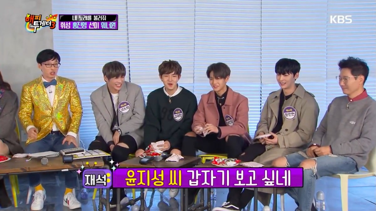 Wanna One's Bae Jin Young Cracks Everyone Up With Honest Descriptions Of His Fellow Members