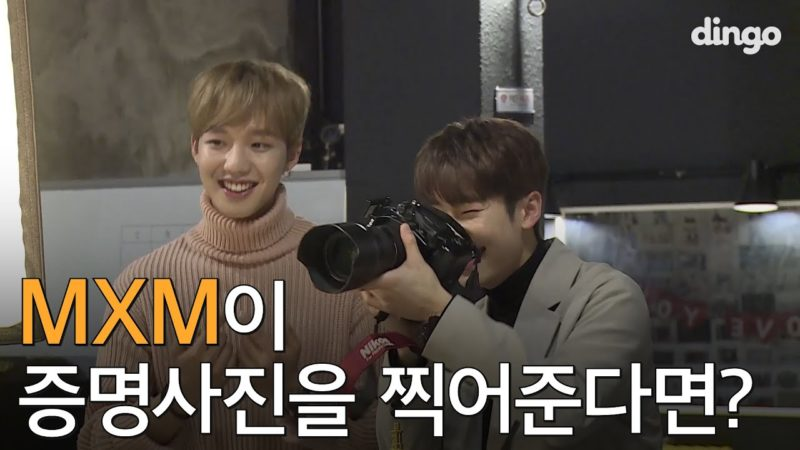 Watch: MXM Sweetly Surprises A Fan By Becoming Her Photographers For The Day