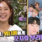 """Kim Sejeong Reveals Advice She Gave To Wanna One + Her """"Produce 101 Season 2"""" Picks"""