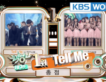 infinite tell me music bank win 2