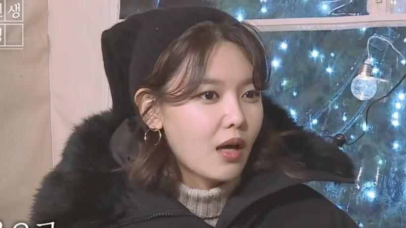 Sooyoung Reveals Her Biggest Regret After Debuting In Girls' Generation