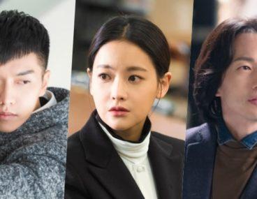 Lee Seung Gi Oh Yeon Seo Michael Lee