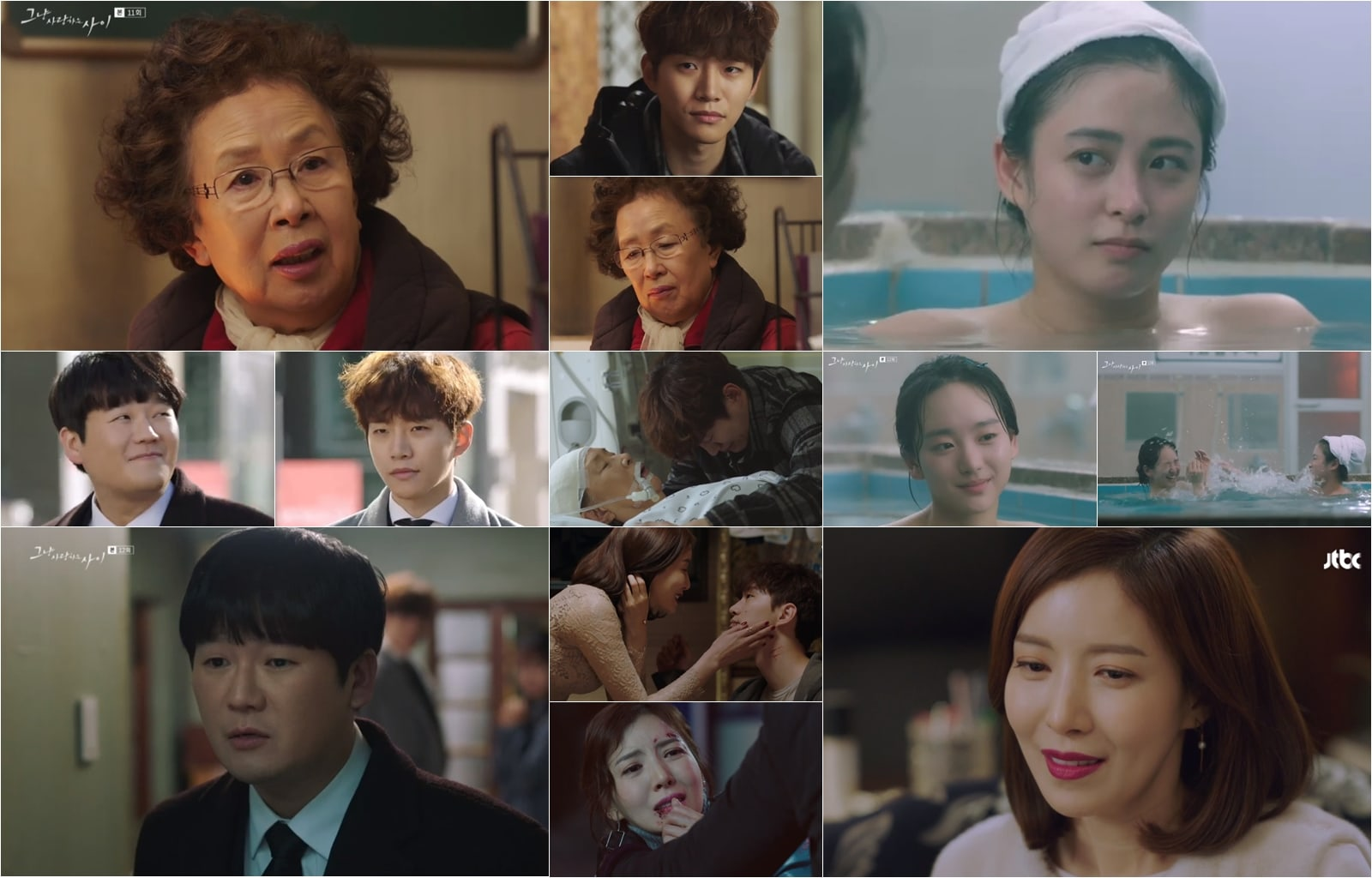 "4 Friendships That Are Warming Our Hearts In ""Just Between Lovers"""