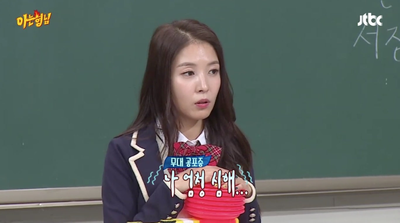 BoA Confesses That She Has Stage Fright And Shares What Caused It