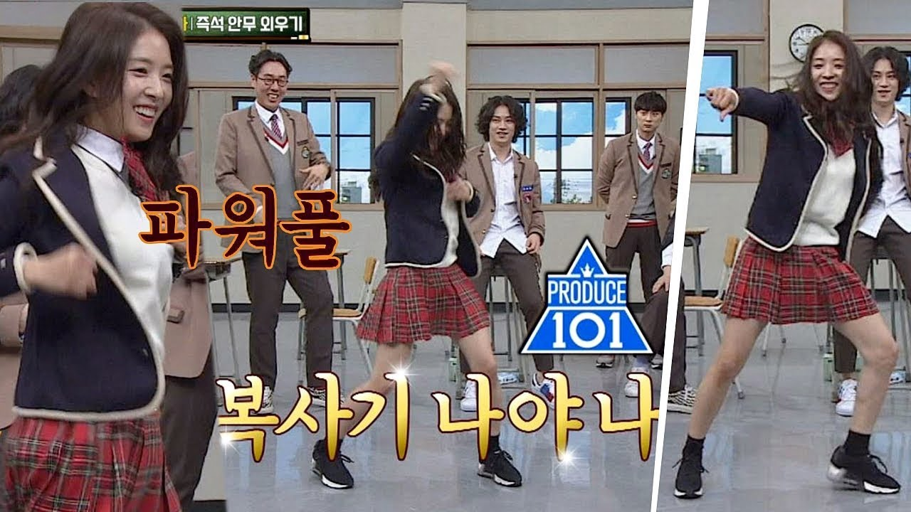"Watch: BoA Perfects Choreography Of ""Pick Me"" And TWICE's ""Likey"" On ""Ask Us Anything"""