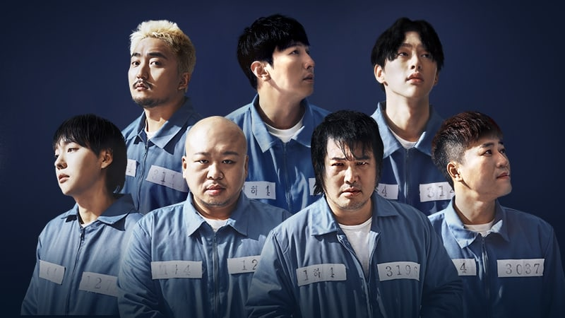 YG's New Prison Reality Show Takes First Place In Time Slot Amidst Mixed Responses