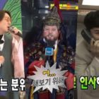 "Latest Episode Of ""Infinite Challenge"" Scores Highest Ratings Since Return From Hiatus"
