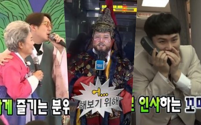 """Latest Episode Of """"Infinite Challenge"""" Scores Highest Ratings Since Return From Hiatus"""