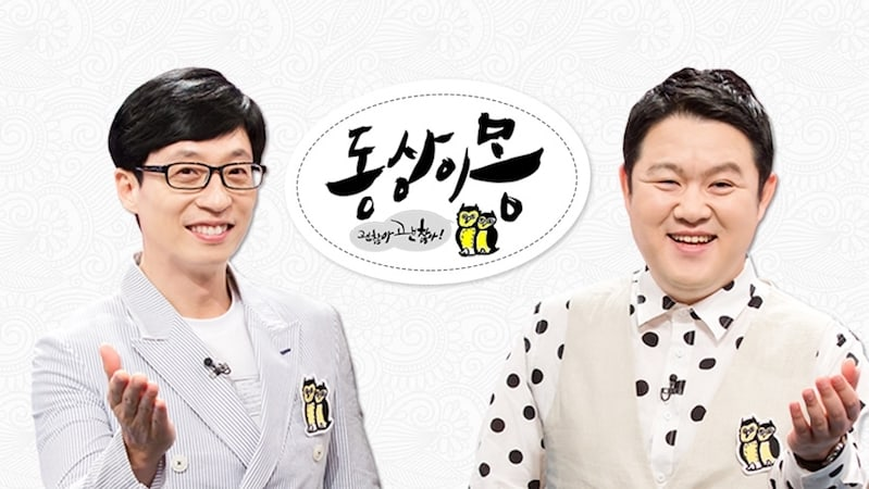 SBS Apologizes For Controversy Over Payment Of Staff With Gift Certificates