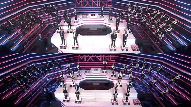 """MIXNINE"" Reveals Current Rankings And Last Elimination Before Finale"