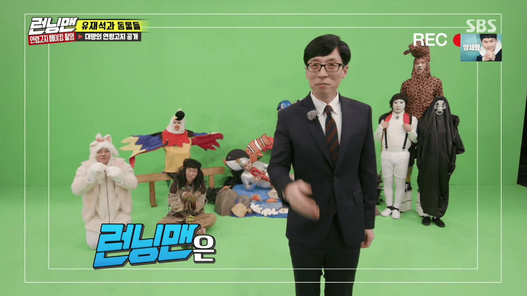 """""""Running Man"""" Cast Create Chaos When They Dress Up As Animals And Characters"""