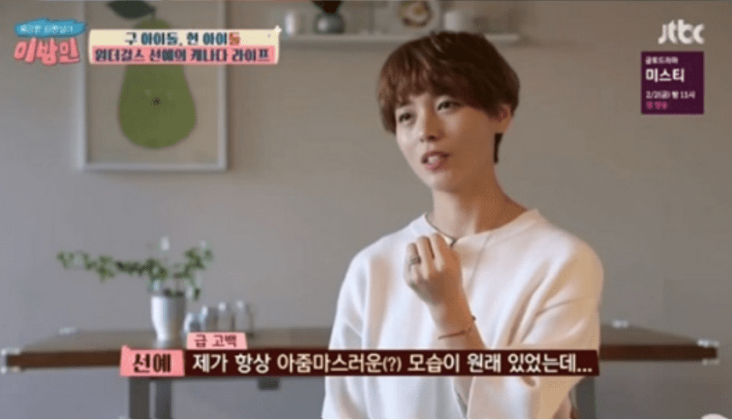 "Sunye Reveals Her Married Life In Toronto And First Impressions Of Her Husband On ""Stranger"""