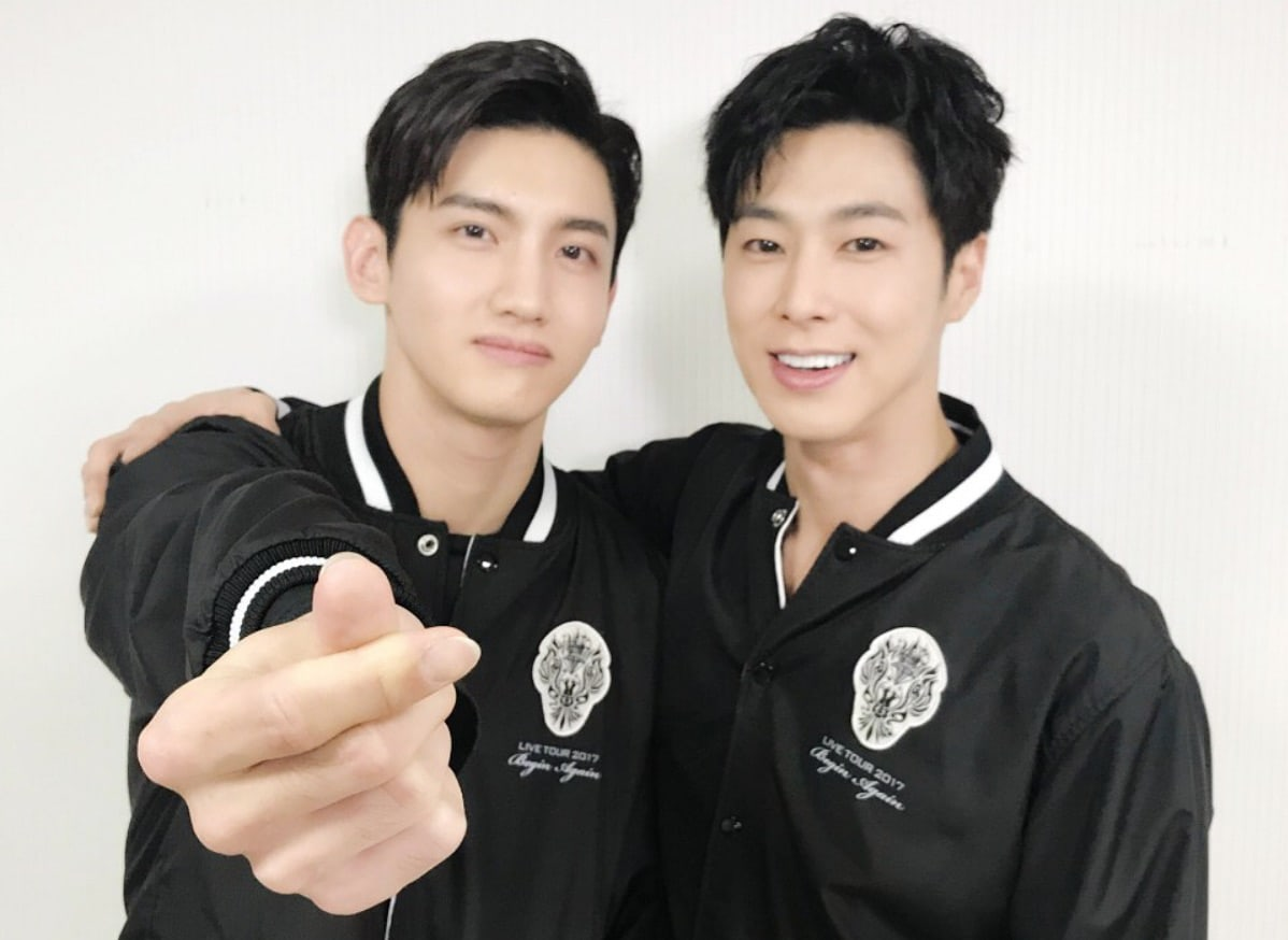 TVXQ Makes History With Announcement Of Return To Nissan Stadium
