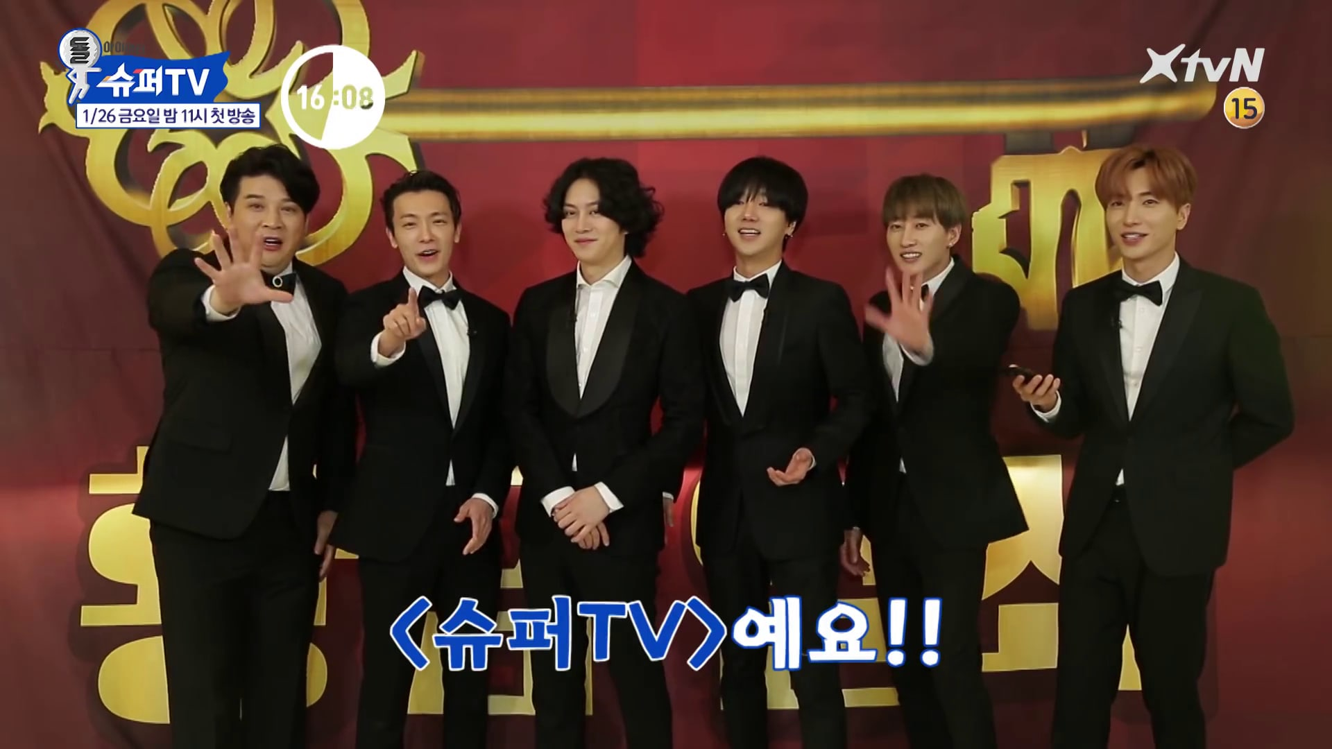 "Watch: Super Junior Introduces Their Upcoming Variety Show ""Super TV"" In 30 Seconds"