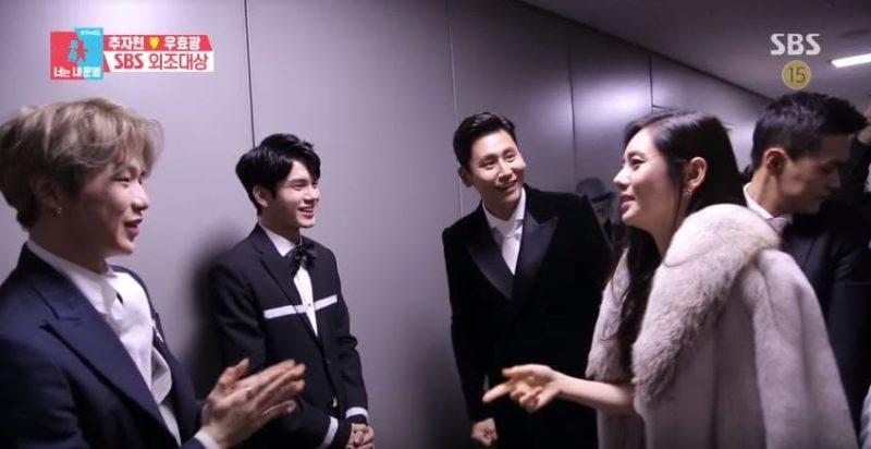 Chu Ja Hyun And Yu Xiaoguang Meet Wanna One's Kang Daniel And Ong Seong Woo