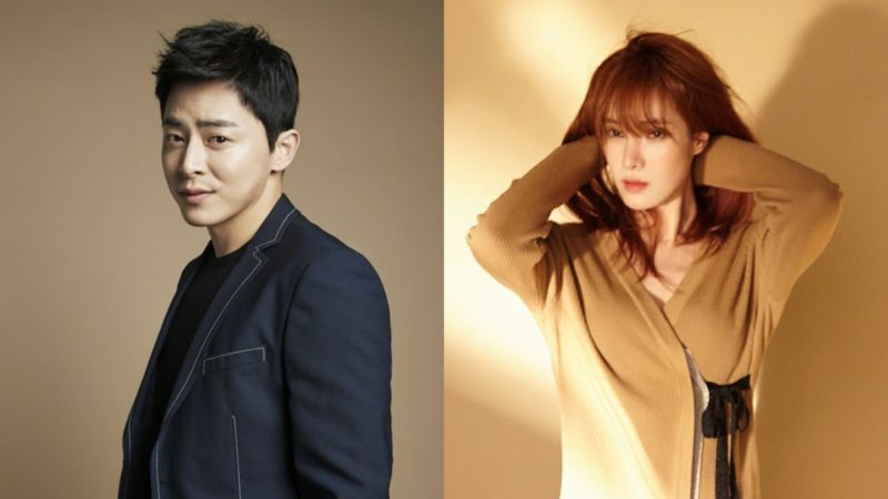 Jo Jung Suk Comments On Being In A Public Relationship With Gummy And Potential Marriage
