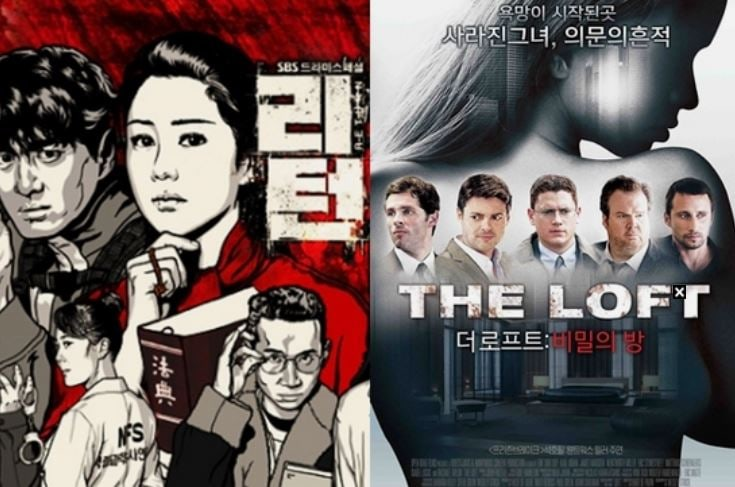 """""""Return"""" Denies Plagiarism Of Belgium Film"""