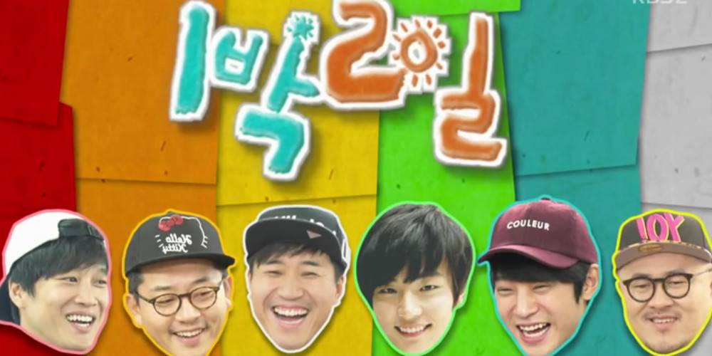 "Silly, Random, And Outrageous: Hilarious Quotes From ""2 Days & 1 Night"" Members"