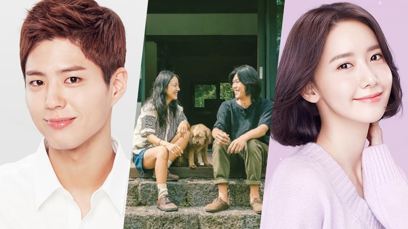 """""""Hyori's Homestay 2"""" Confirms Official Broadcast Date"""