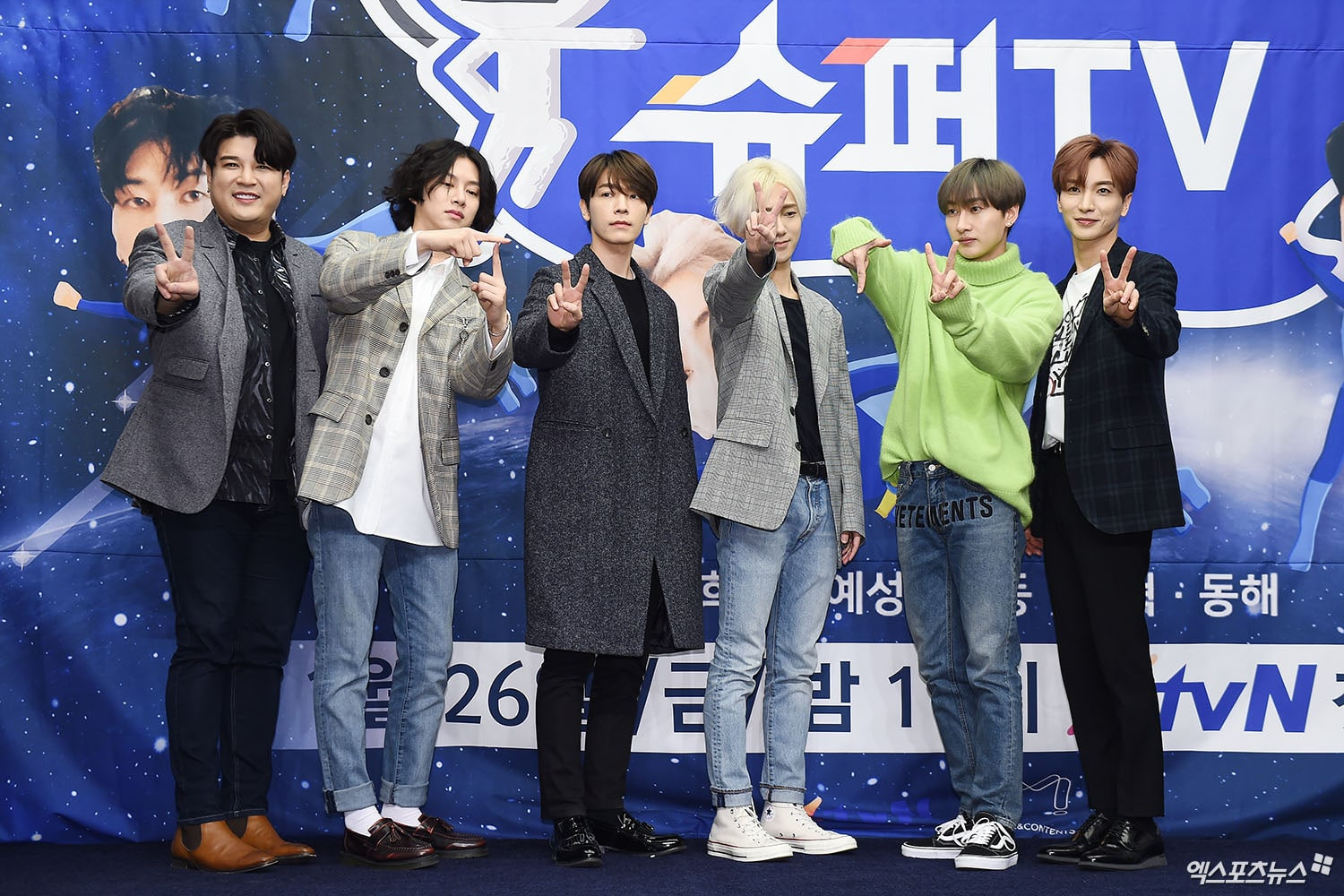 "Super Junior Reveals Hopes And Ratings Promises For Their New Show ""Super TV"""