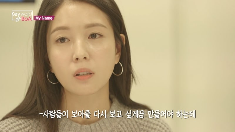 BoA Speaks Candidly About The Public And Industry's Image Of Her And Her Music