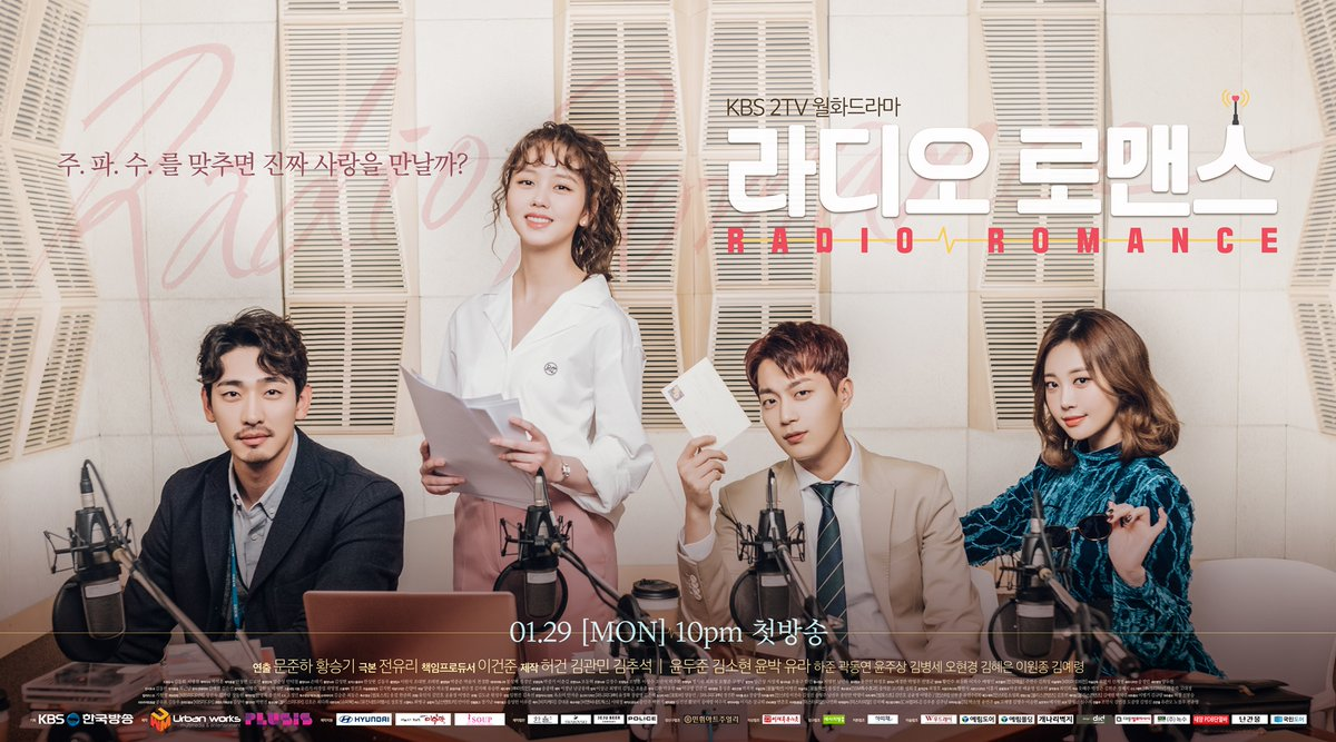 """Radio Romance"" Shares Official Group Poster Of Main Cast Ahead Of Premiere"