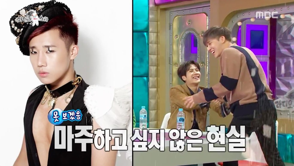 INFINITE's Sunggyu Hilariously Reacts To A Photo From His Past On