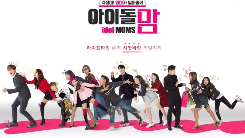 """Watch: """"Dance Moms""""-Inspired Reality Show Releases Posters And Preview"""