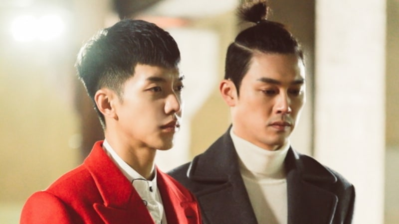 "Lee Seung Gi And Sung Hyuk Embark On Dangerous Hunt For Evil Spirit In ""Hwayugi"""
