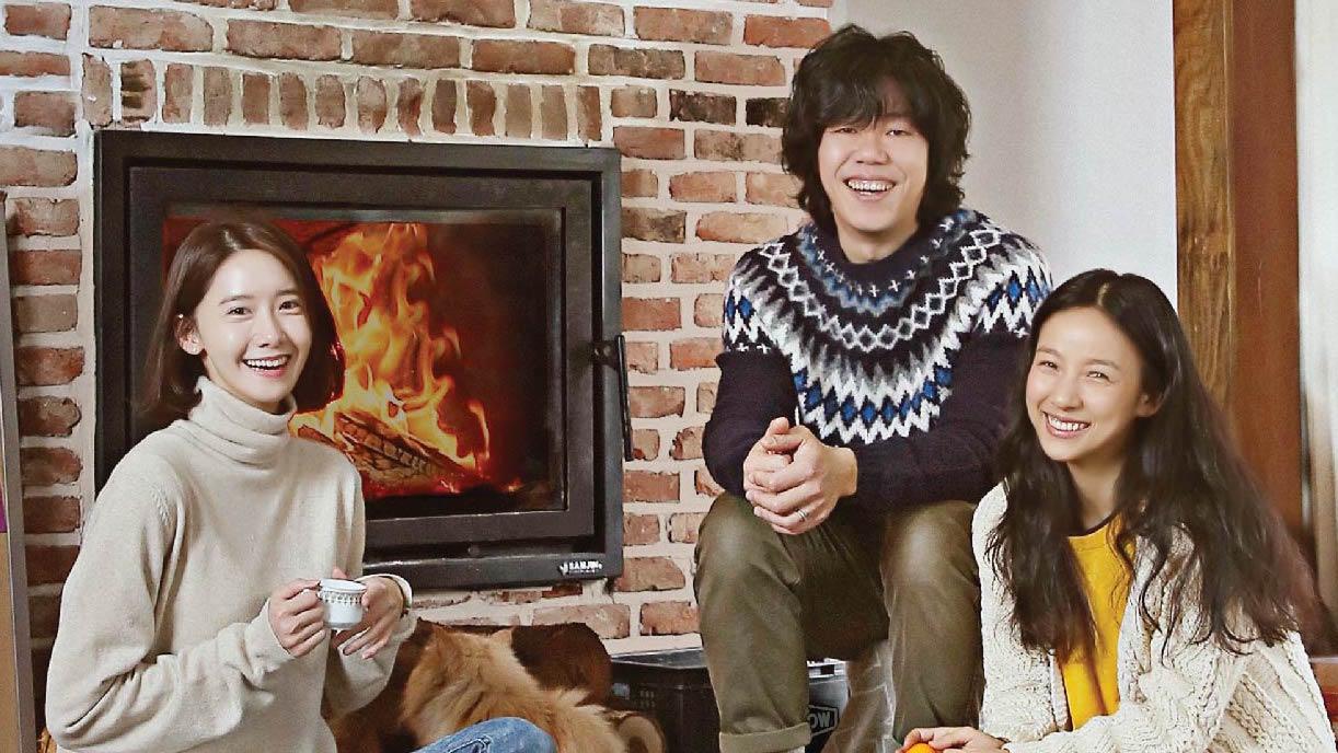 "Update: ""Hyori's Homestay 2"" Unveils First Poster"