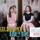 """""""Radio Romance"""" Cast Share Their Ideas For Viewer Rating Promises"""