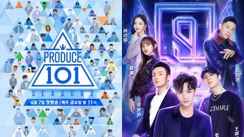 "Mnet Releases Official Statement About Chinese Survival Show Similar To ""Produce 101"""