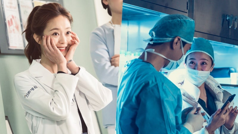 "Jun So Min Lights Up The Set Of ""Cross"" With Her Smile And Bright Personality"