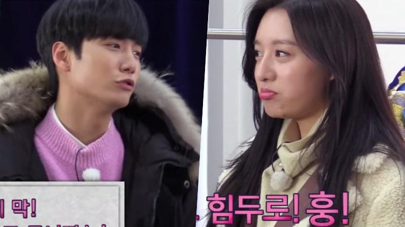 "Watch: NU'EST's JR Reenacts Kim Ji Won's ""Fight My Way"" Aegyo Scene On ""Night Goblin"""